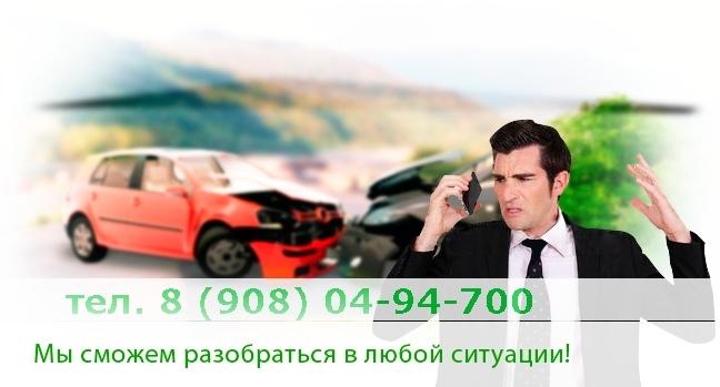 собственной бесплатная консультация по телефону юриста челябинск затем